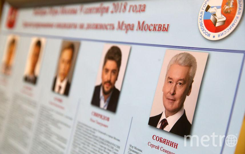 Плакат сохранят для школьного музея. Фото Василий Кузьмичёнок