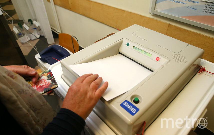 Процесс голосования. Фото Василий Кузьмичёнок
