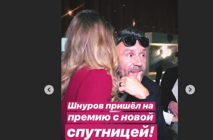 Сергей Шнуров с Варварой на премии GQ. Фото скриншот видео www.instagram.com/super.ru/