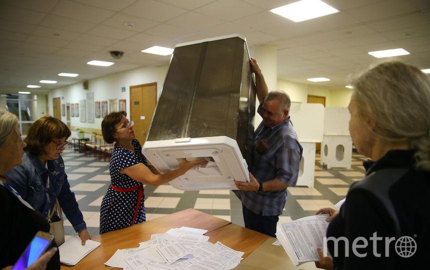 Выборы мэра Москвы. Фото Василий Кузьмичёнок