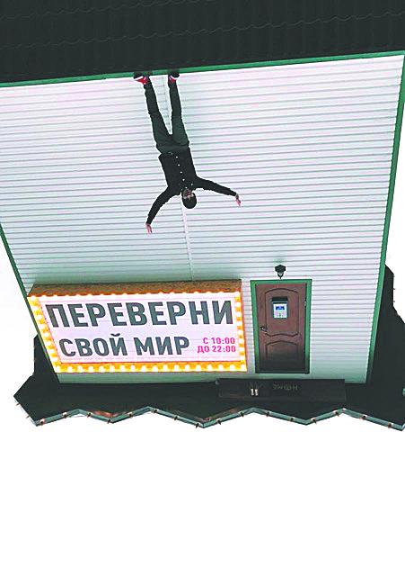 Россия. Фото предославлено героями публикации