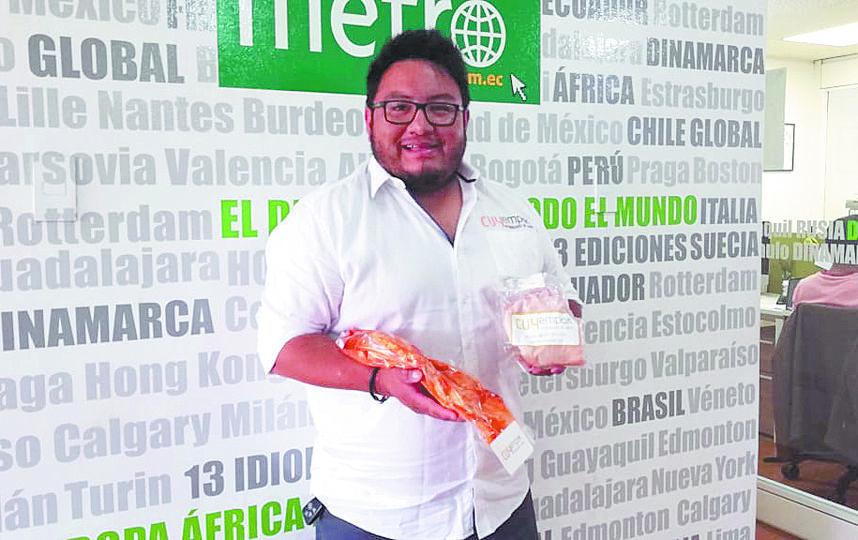 Эквадор. Фото предославлено героями публикации