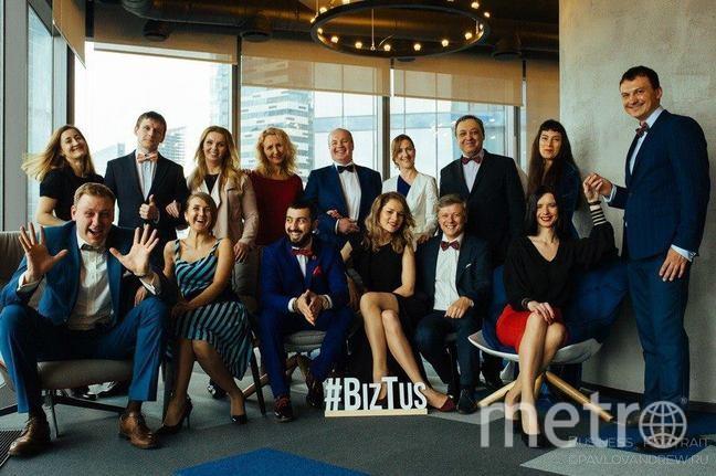 BIZTUS - закрытый бизнес-клуб.