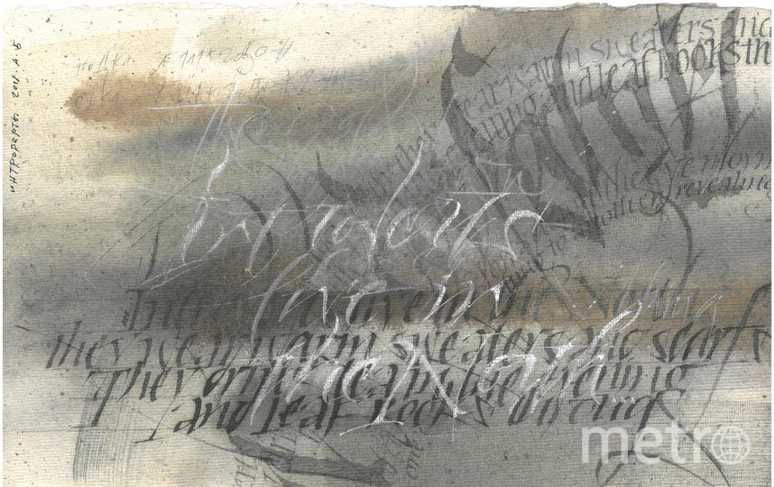 """Каллиграф Александр Боярский, к рассказу """"Интроверты живут на севере"""". Фото из архива Марии Осиповой."""