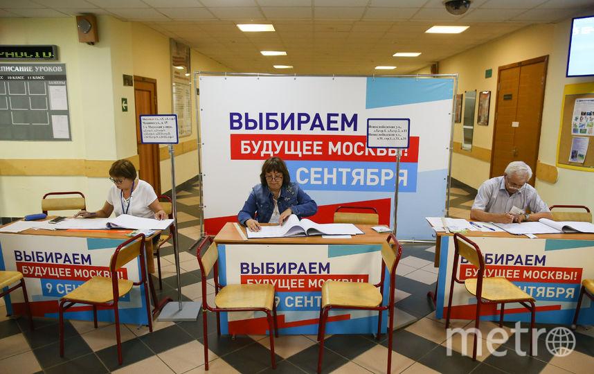 """""""Голос"""": Сигналов о серьёзных нарушениях в ходе выборов в Москве не было. Фото Василий Кузьмичёнок"""