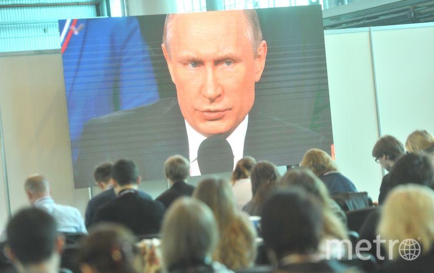 "Владимир Путин. Фото архив, ""Metro"""