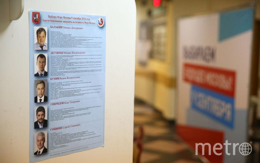 Явка на выборах мэра осталась на уровне 2013 года. Фото Василий Кузьмичёнок