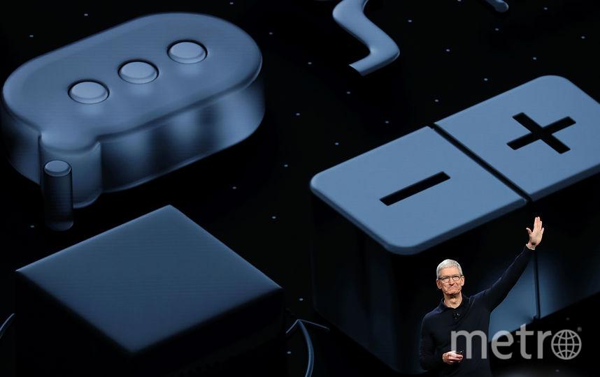 Сегодня пройдёт специальное мероприятие компании Apple. Фото Getty