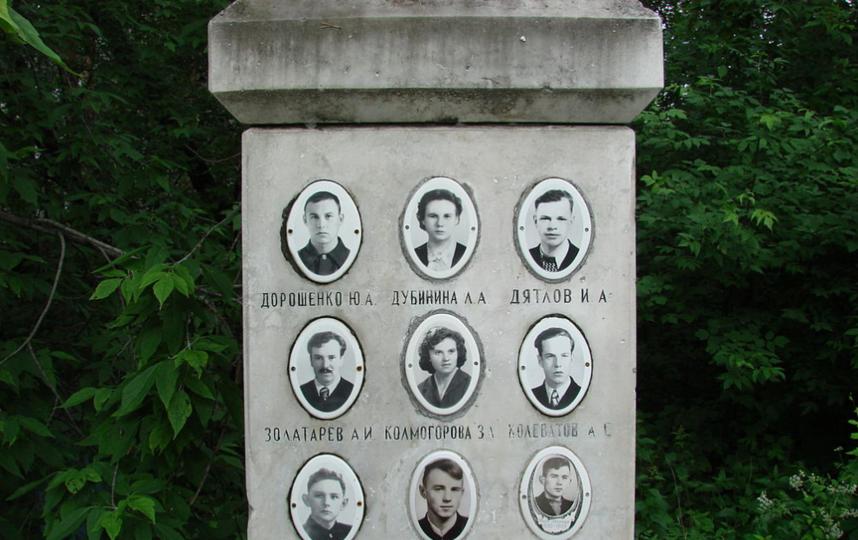 Фотоархив, экспедиция группы Дятлова. Фото Wikipedia