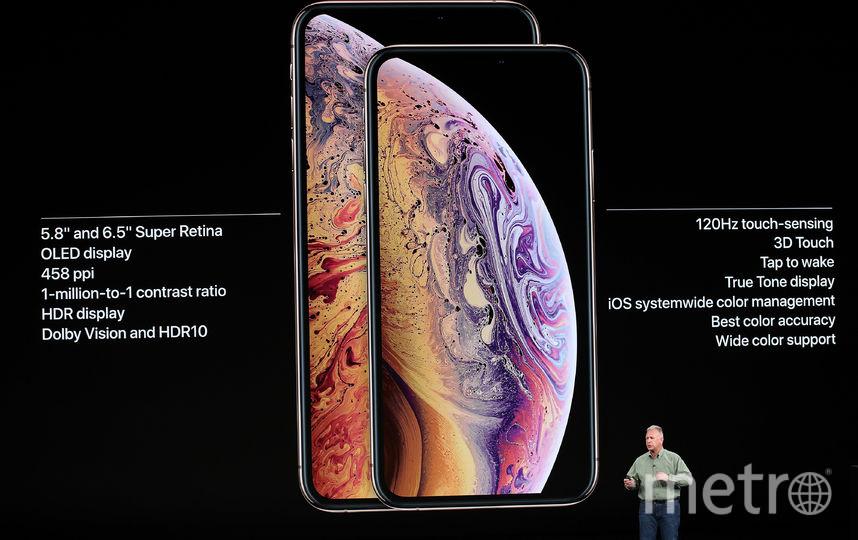 На фото: iPhone XS и iPhone XS Max. Фото AFP