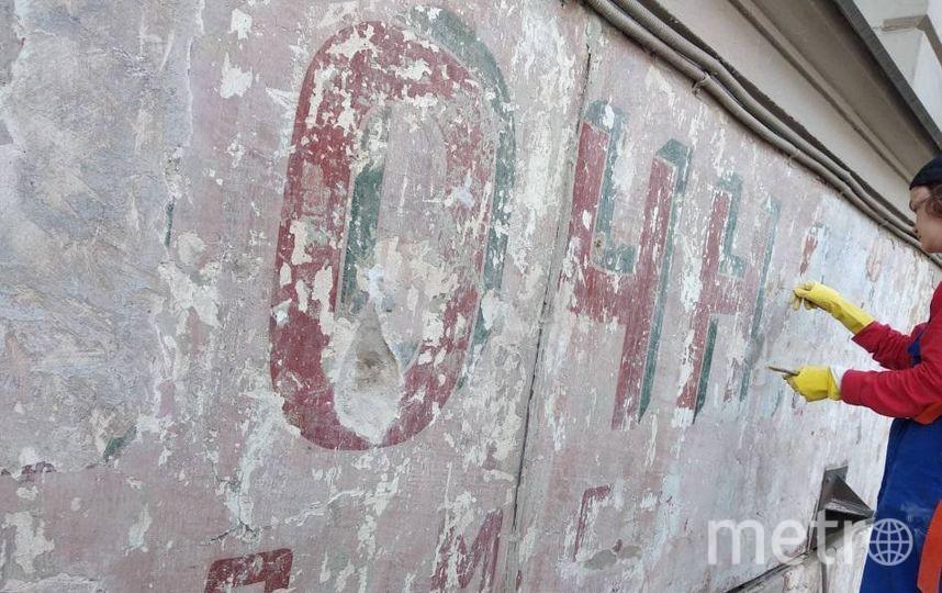 В Москве нашли старинную выставку. Фото Предоставлено организаторами