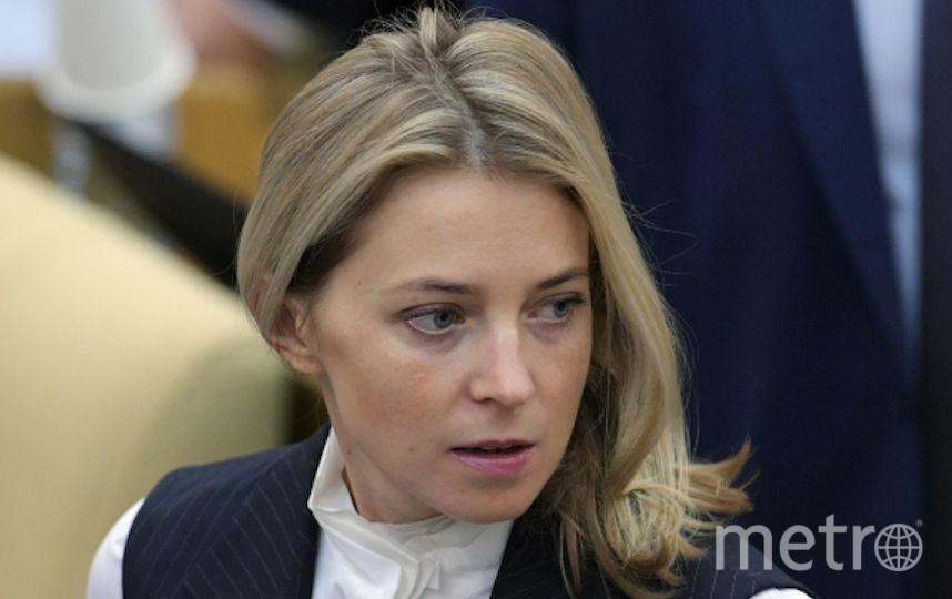 Наталья Поклонская может лишиться нынешней должности. Фото РИА Новости