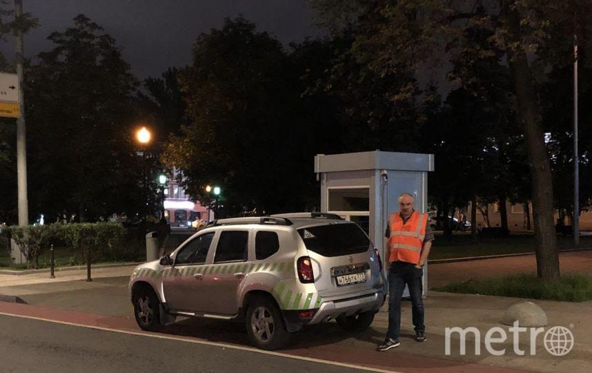Мошенники выдают себя за сотрудников ЦОДД. Фото Предоставлено организаторами