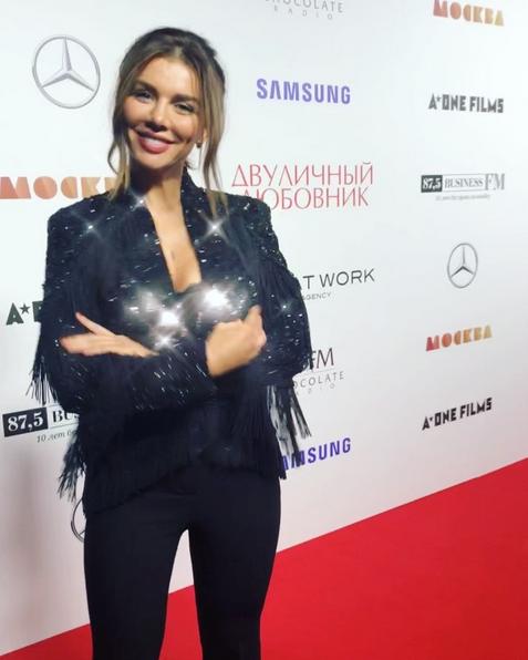 Анна Седокова. Фото Скриншот Instagram: @annasedokova