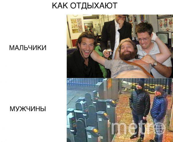 """""""Так точно"""": Петров и Боширов стали героями мемов. Фото Mash"""
