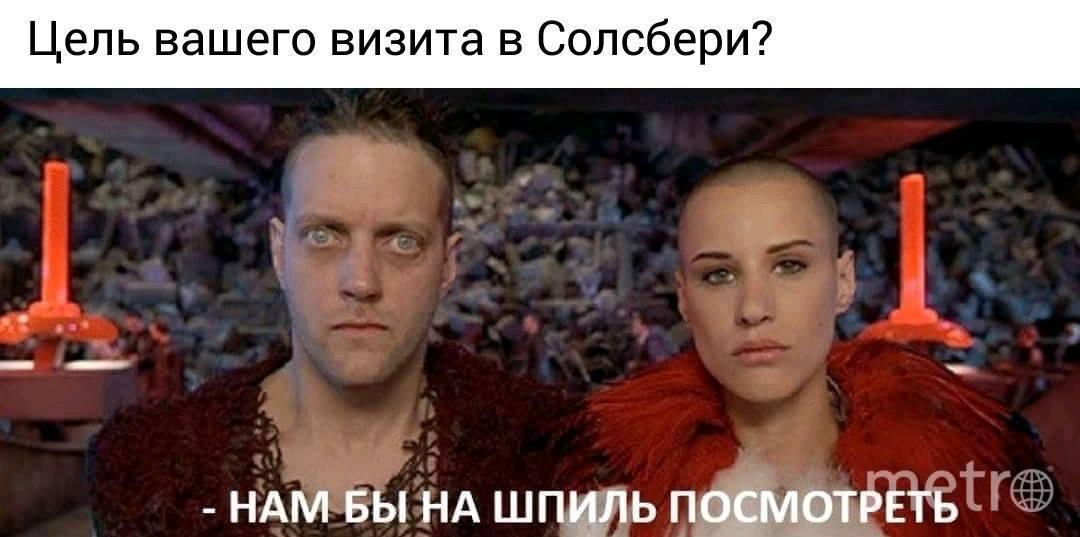 Петров и Боширов стали героями мемов.