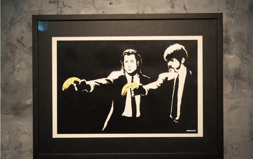 """Выставка работ Бэнкси. Фото """"Metro"""""""