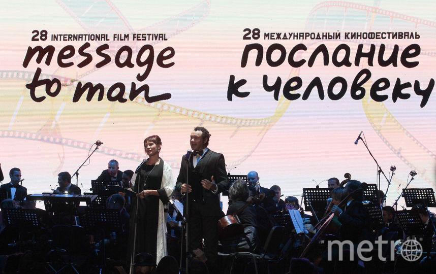 """Начало фестиваля """"Послание к человеку"""". Фото Святослав Акимов., """"Metro"""""""