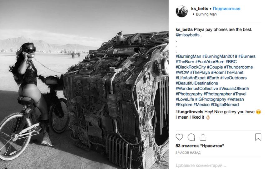 Burning Man-2018: Самые горячие красотки пустыни. Фото Скриншот Instagram: @ks_betts