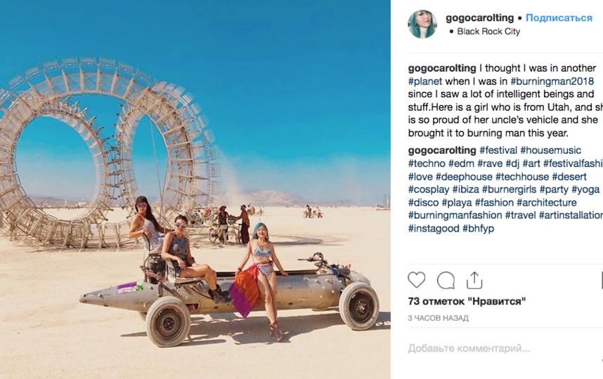 Burning Man-2018: Самые горячие красотки пустыни. Фото Скриншот Instagram: @gogocarolting