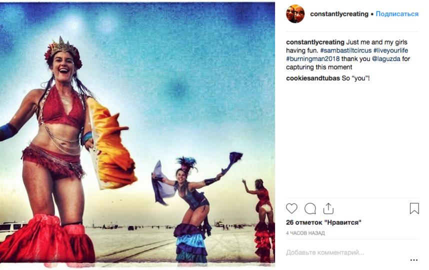 Burning Man-2018: Самые горячие красотки пустыни. Фото Скриншот Instagram: @constantlycreating