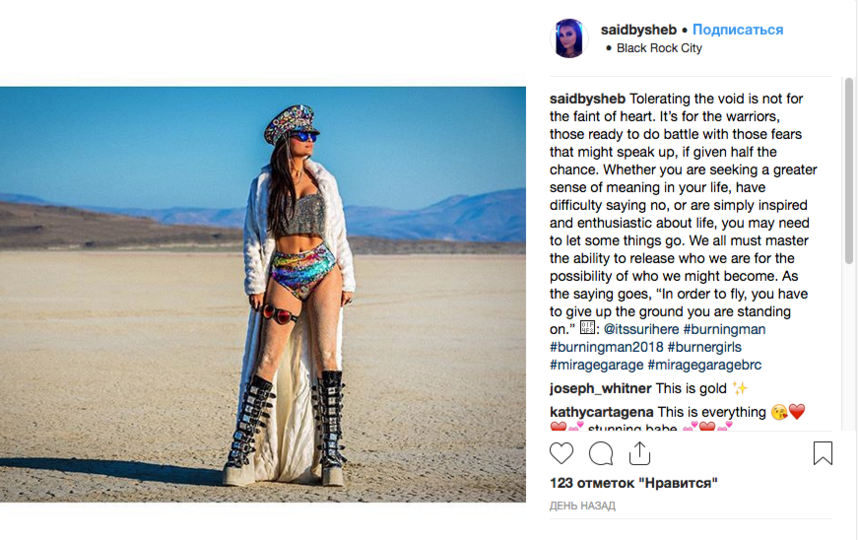Burning Man-2018: Самые горячие красотки пустыни. Фото Скриншот Instagram: @saidbysheb