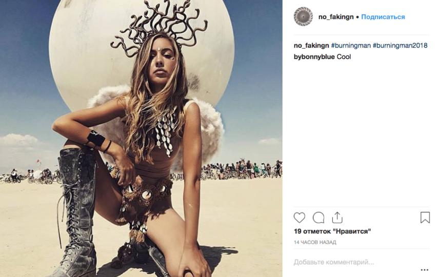 Burning Man-2018: Самые горячие красотки пустыни. Фото Скриншот Instagram: @no_fakingn