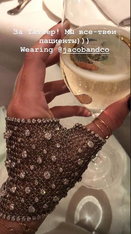 Ксения Собчак на вечеринке в честь 10-летия Tatler. Фото instagram/xenia_sobchak, Stories