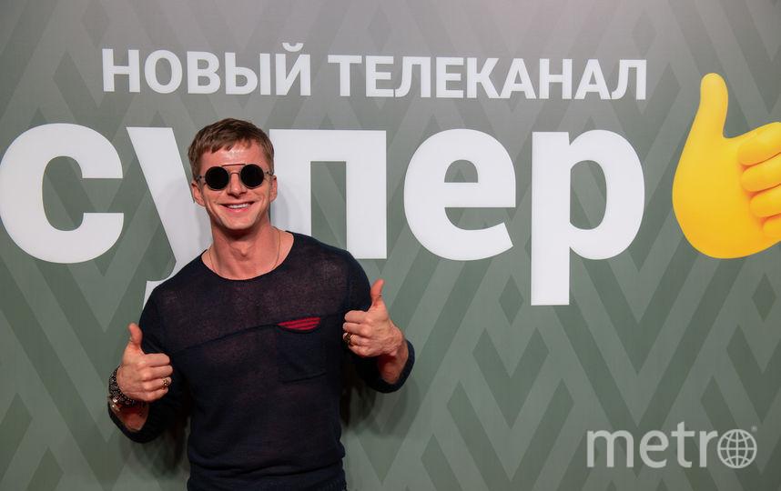 """Роман Курцын. Фото Предоставлено каналом """"Супер""""."""