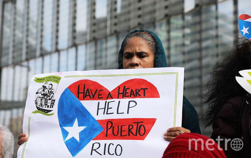 Демонстрации в поддержку Пуэрто-Рико.