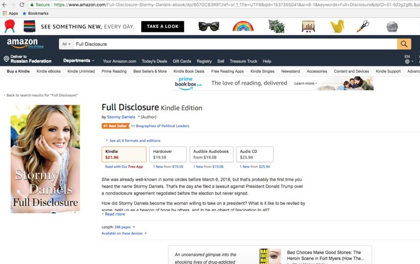Книга Сторми Дэниелс на сайте Amazon. Фото www.amazon.com