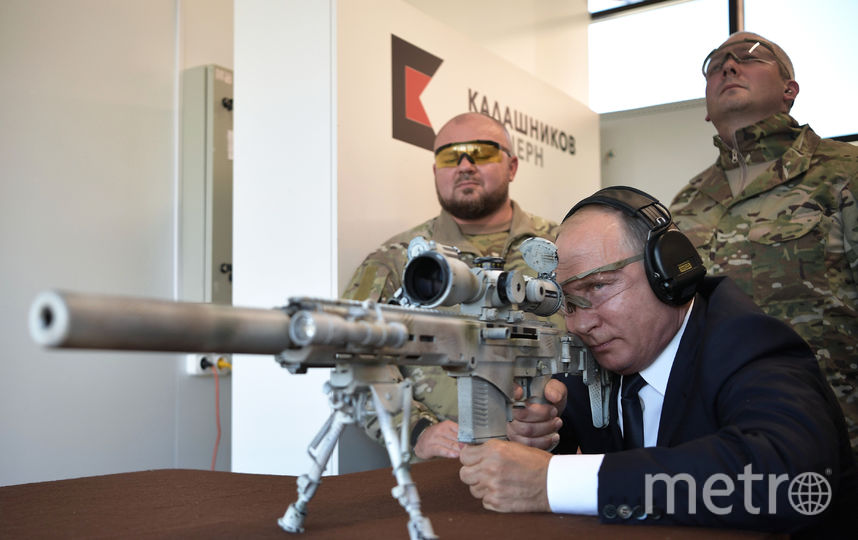 """Владимир Путин в парке """"Патриот"""". Фото AFP"""