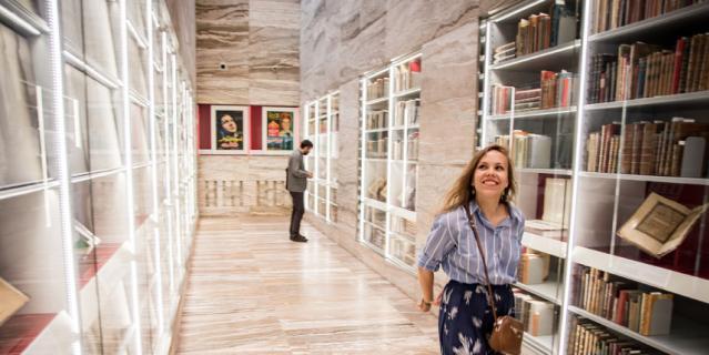 Катарская библиотека.
