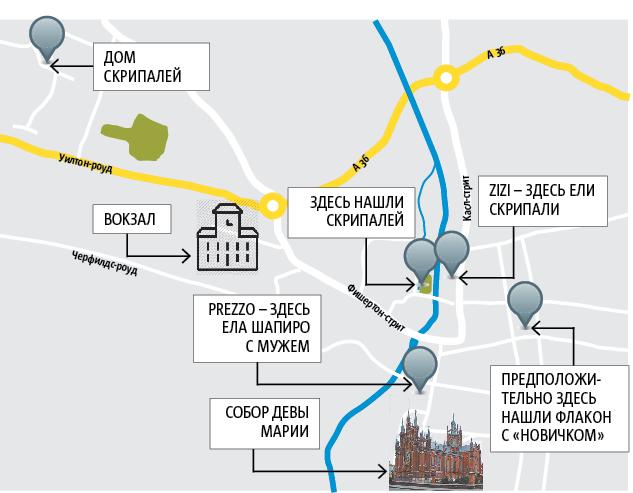 Небольшая карта Солсбери, на которой отмечены места событий, о которых в разное время этого года писали СМИ. Фото Карта - Андрей Казаков.