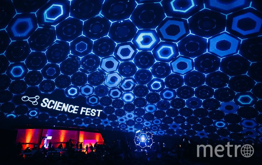 Science Fest. Фото Предоставлено организаторами