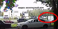 В Петербурге девушку протащили на капоте автомобиля несколько метров: Видео