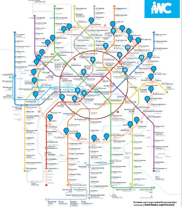 Карта предоставлена Московским метрополитеном. Фото Инфографика: Андрей Казаков