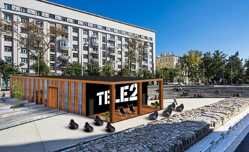 Tele2 приглашает москвичей в «Онлайн-парк».