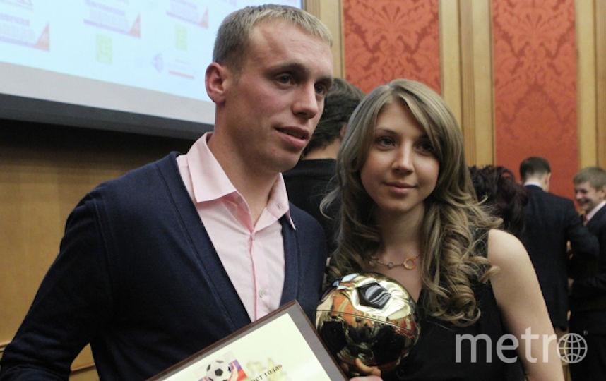 Денис и Дарья Глушаковы. Фото РИА Новости