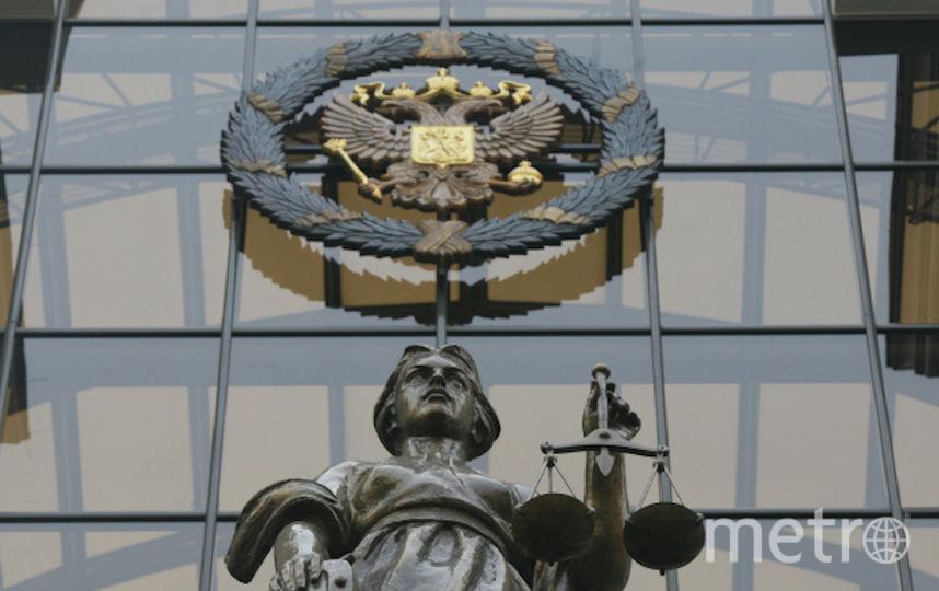 Статуя богини правосудия Фемиды перед зданием ВЕрховного суда РФ. Фото РИА Новости