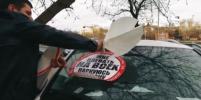 В России ликвидировали движение
