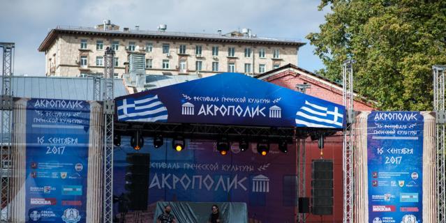 8. Акрополис.