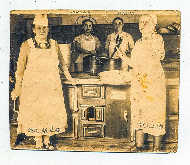 Многие женщины-остарбайтеры работали на кухнях немецких предприятий. Фото предоставлено Международным мемориалом
