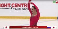 Медведева досадно проиграла на соревнованиях Autumn Classic в Канаде