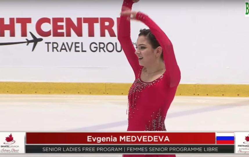 Евгения Медведева на Autumn Classic International 2018 в Канаде. Фото Скриншот выступления фигуристки., Скриншот Youtube
