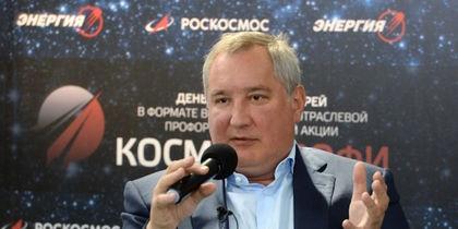 Россия отказалась строить окололунную станцию вместе с NASA