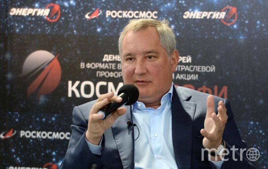 Гендиректор Роскосмоса Дмитрий Рогозин. Фото РИА Новости
