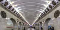 Родила в метро, прямо у столба: очевидцы рассказали о родах петербурженки