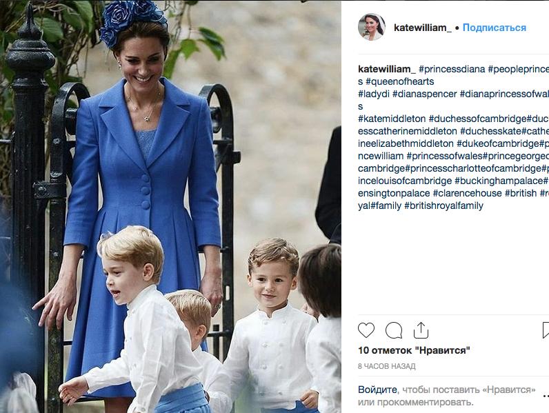 Кейт Миддлтон на свадьбе подруги с улыбкой наблюдала за шалостями Джорджа. Фото https://www.instagram.com/katewilliam_/