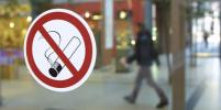 Курилки не вернутся в российские аэропорты